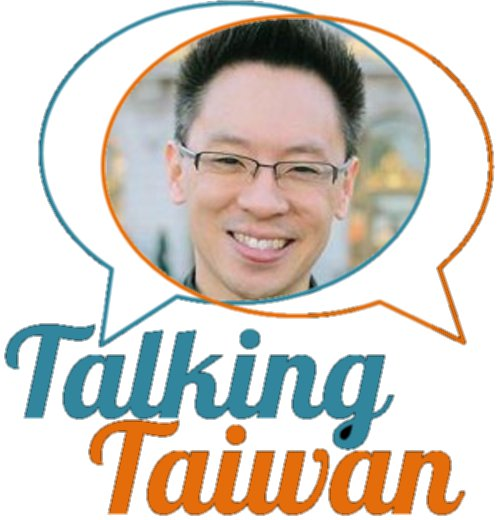 TT025 Talking to Ho Chie Tsai about TaiwaneseAmerican.org