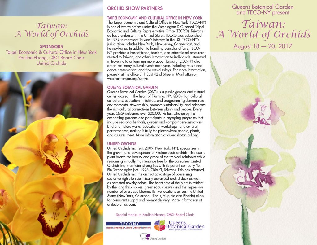 A world full of Orchids Brochure