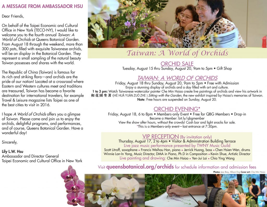 A world full of Orchids Brochure 2